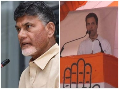 TDP, Congress Flags Flying Together For Country's Good