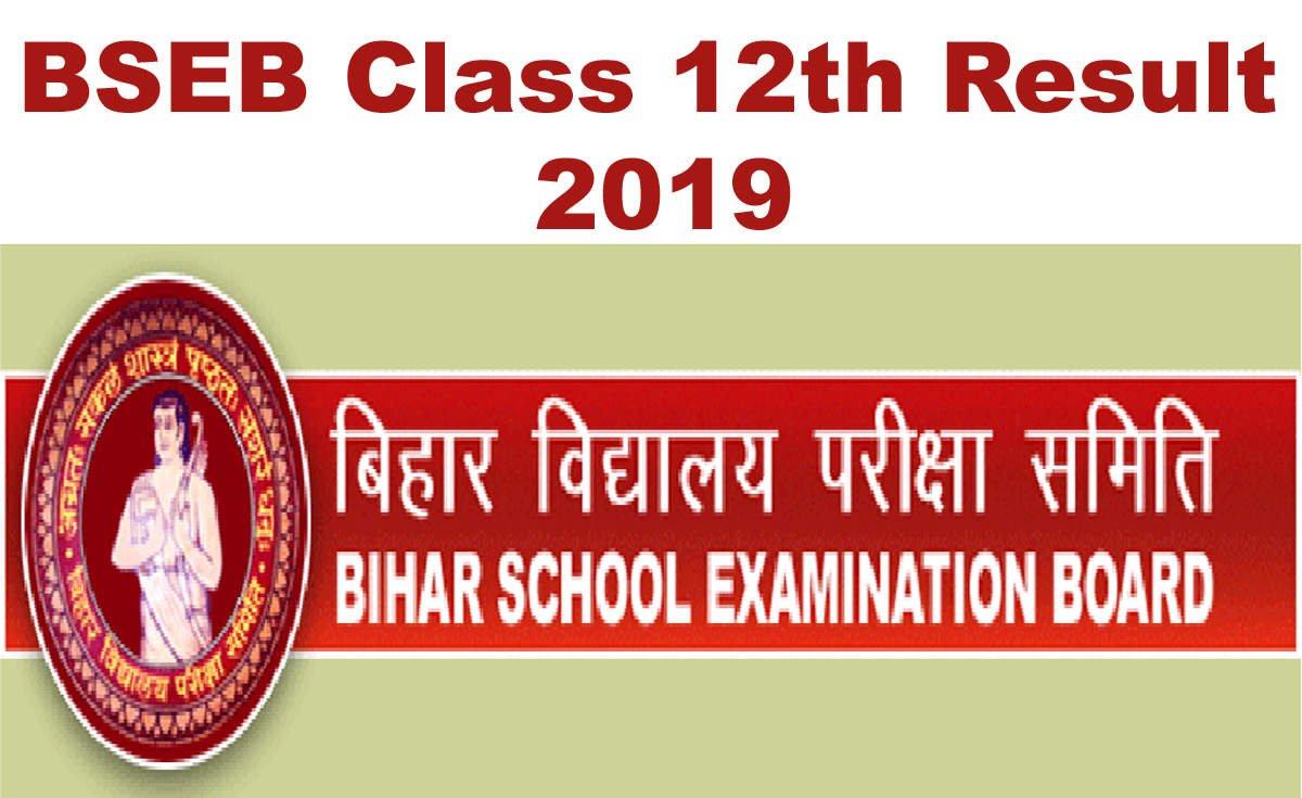 Bihar Board 10th matric result 2019: BSEB press conference