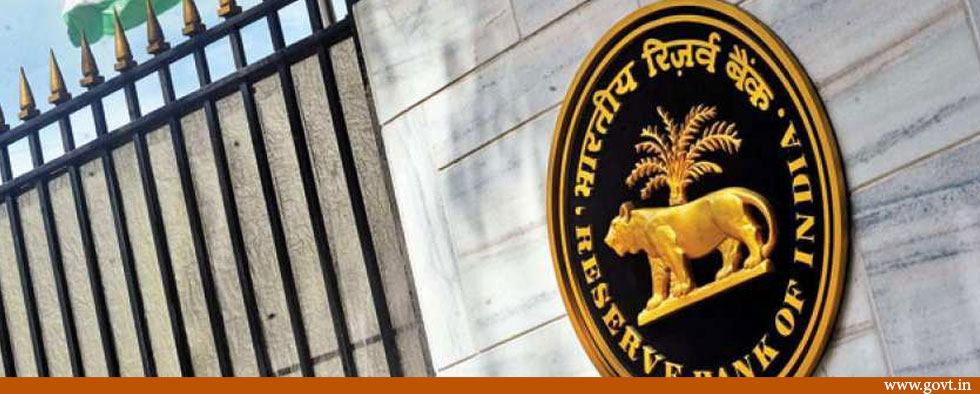 RBI Recruitment: